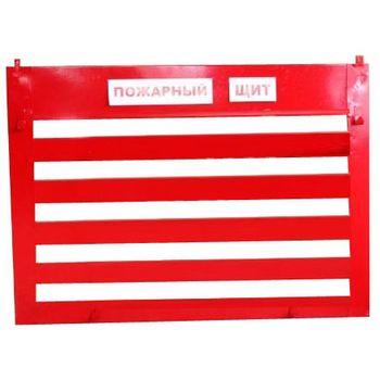 Щит пожарный открытый металический