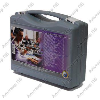 Аптечка первой помощи офисная (пластиковый чемодан до 30 человек)