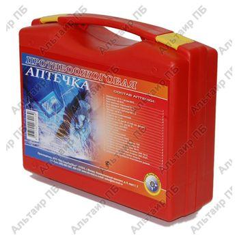 Аптечка противоожоговая (пластиковый чемодан)