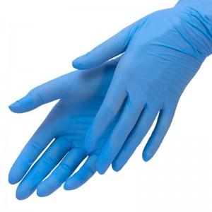 Перчатки нитриловые защитные