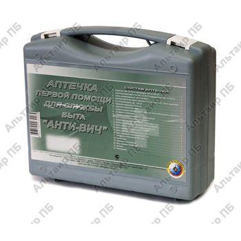 Аптечка для предприятий служб быта АНТИ-ВИЧ (пластиковый чемодан)